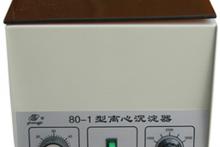 Máy li tâm 6 ống model 80-1