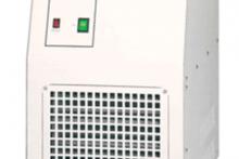 Bể Bẫy Lạnh CTB-10