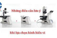 cách phân biệt kính hiển vi xps
